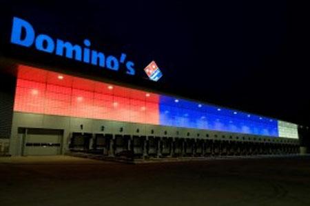 domino's pizza resume